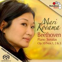 PIANO SONATAS OP.10/ MARI KODAMA [SACD HYBRID] [베토벤: 피아노 소나타 - 마리 코다마]