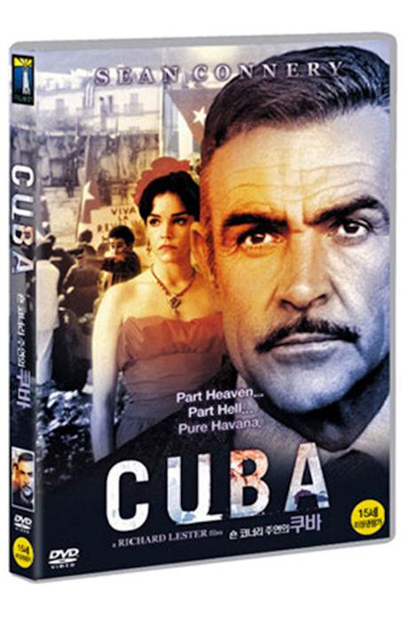 쿠바 [CUBA]