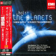 THE PLANETS & ASTEROIDS/ SIMON RATTLE [SACD HYBRID] [JAPAN EDITION]