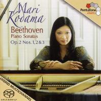 PIANO SONATAS NOS.1, 2, 3/ MARI KODAMA [SACD HYBRID] [베토벤: 피아노 소나타 1~3 - 마리 코다마]