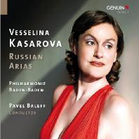 RUSSIAN ARIAS/ PAVEL BALEFF [베셀리나 카사로바: 러시아작곡가의 아리아 모음집]