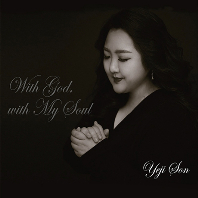 WITH GOD, WITH MY SOUL