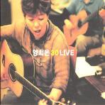양희은 30 LIVE [2CD+1DVD]