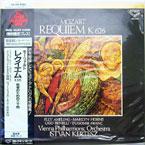 REQUIEM K.626/ ISTVAN KERTESZ (LP)
