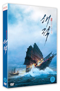 해적: 바다로 간 산적