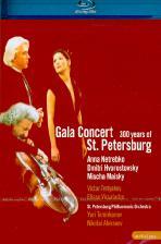 GALA CONCERTO 300 YEARS OF ST. PETERSBURG/ YURI TEMIRKANOV [상트 페테르부르크 300주년 갈라콘서트]