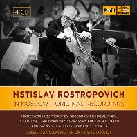 IN MOSCOW: ORIGINAL RECORDINGS [쇼스타코비치, 슈만, 생상스 외: 모스크바 레코딩 - 로스트로포비치]