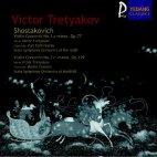 VIOLIN CONCERTO/ VICTOR TRETYAKOV