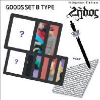 SET B TYPE: VIXX ZELOS GOODS
