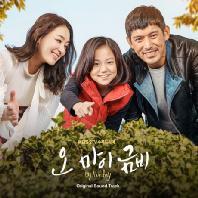 오 마이 금비 [KBS 2TV 수목드라마]