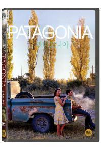 파타고니아 [PATAGONIA]