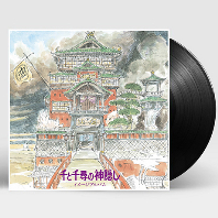 千と千尋の神隱し [센과 치히로의 행방불명: 이미지 앨범] [일본 레코드 스토어데이 한정반] [LP]