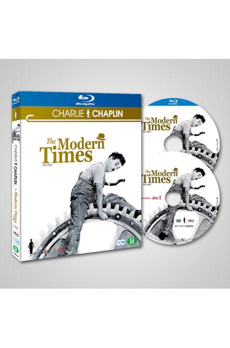 찰리 채플린: 모던타임즈 [BD+DVD] [THE MODERN TIMES]