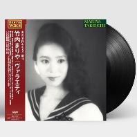 VARIETY [2021 일본 레코드 데이 2021 한정반] [180G LP]