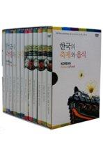 EBS 한국의 축제와 음식: 한국전통문화 체험