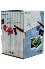 EBS 글쓰기 및 논술지도 프로그램 2집