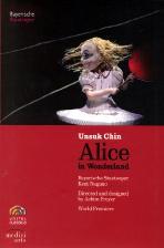 진은숙 오페라 `이상한 나라의 앨리스` 한정판-초연 오리지널 프로그램북 [UNSUK CHIN: ALICE IN WONDERLAND/ KENT NAGANO]