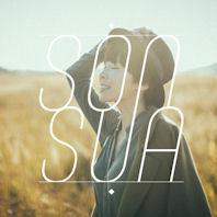 수아 [EP]