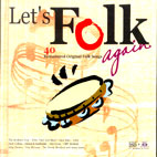 LET`S FOLK AGAIN 40 REMASTERED ORIGINAL FOLK SONGS