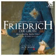 FRIEDRICH: MUSIC FOR BERLIN COURT/ AKADEMIE FUR ALTE MUSIK BERLIN