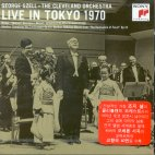 GEORGE SZELL & THE CLEVELAND ORCHESTRA: LIVE IN TOKYO 1970