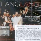 PIANO CONCERTO NO.3/ LANG LANG, YURI TEMIRKANOV [SACD HYBRID] [라흐마니노프: 피아노 협주곡 & 스크리아빈: 연습곡 - 랑랑]