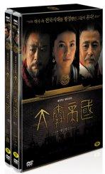 대진제국: 중국역사 대하드라마 [大秦帝國]