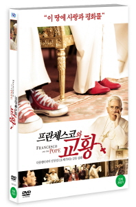 프란체스코와 교황 [FRANCESCO AND THE POPE] [13년 4월 미디어허브 72종 할인행사]