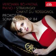 PIANO WORKS/ VERONIKA BOHMOVA [베로니카 뵈흐모바: 스트라빈스키 & 프로코피에프]