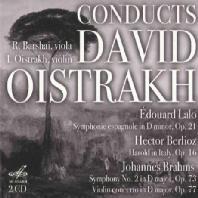 SYMPHONIE ESPAGNOLE/ IGOR OISTRAKH, DAVID OISTRAKH