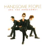 ARE YOU HANDSOME?
