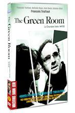 녹색 방 [THE GREEN ROOM]