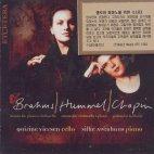 SONATA FOR PIANO & VIOLONCELLO ETC/ QUIRINE VIERSEN