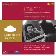 FIDELIO/ JOSEPH KEILBERTH [CD+DVD: PAL 방식]