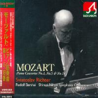 PIANO CONCERTOS NO.1/ SVIATOSLAV RICHTER, RUDOLF BARSHAI