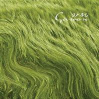 GAWON [싱글 1집]