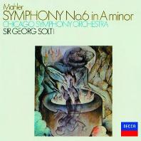"""SYMPHONY NO.6 """"TRAGISCHE""""/ GEORG SOLTI [SHM-CD] [말러: 교향곡 6번<비극적>  솔티]"""