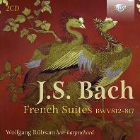 FRENCH SUITES BWV 812-817/ WOLFGANG RUBSAM [바흐: 프랑스 모음곡 1-6번   볼프강 뤼브잠]