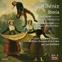 IBERIA/ ALICIA DE LARROCHA, MANUEL ROSENTHAL [SACD HYBRID]