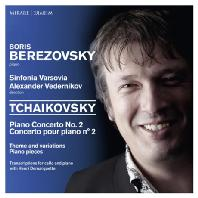 PIANO CONCERTO NO.2/ BORIS BEREZOVSKY, ALEXANDER VEDERNIKOV