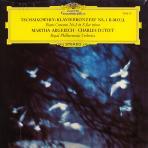 PIANO CONERTO NO.1/ MARTHA ARGERICH, CHARLES DUTOIT [차이코프스키: 피아노 협주곡 1번 - 아르헤리치, 뒤트와] [LP]