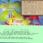 LE SOLEIL DE MITIA+THE FOUR SEASONS [수입음반 1+1 특별가 한정 행사]