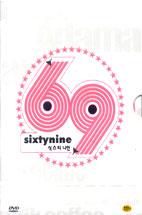 69: 식스티나인 C.E [양장본 한정판: 영화해설집, 주연배우싸인, 필름컷, 소설책]