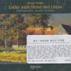 LIEDER NACH HEINE UND LENAU/ STEPHAN GENZ