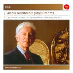 THE CHAMBER MUSIC WITH PIANO AND MORE/ ARTHUR RUBINSTEIN [SONY MASTERS]