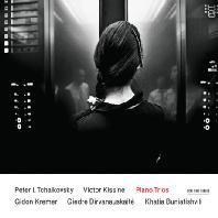 PIANO TRIOS & ZERKALO/ GIDON KREMER, GIEDRE DIRVANAUSKAITE, KHATIA BUNIATISHVILI