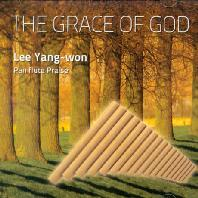 THE GRACE OF GOD [팬플룻 찬양]