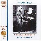 PIANO MUSIC VOL.5/ OXANA YABLONSKAYA