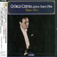 PIANO WORKS/ GYORGY CZIFFRA