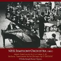 PIANO CONCERTOS/ WILHELM KEMPFF, ALEXANDER RUMPF [UHQCD] [모차르트: 피아노 협주곡 24번 & 베토벤: 피아노 협주곡 5번 - 켐프 & 토야마]